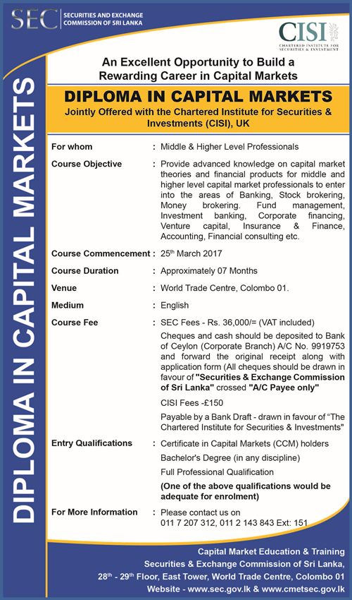 diploma in capital markets commencement th  save